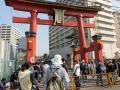 第2回福田川ウォークに参加しました。