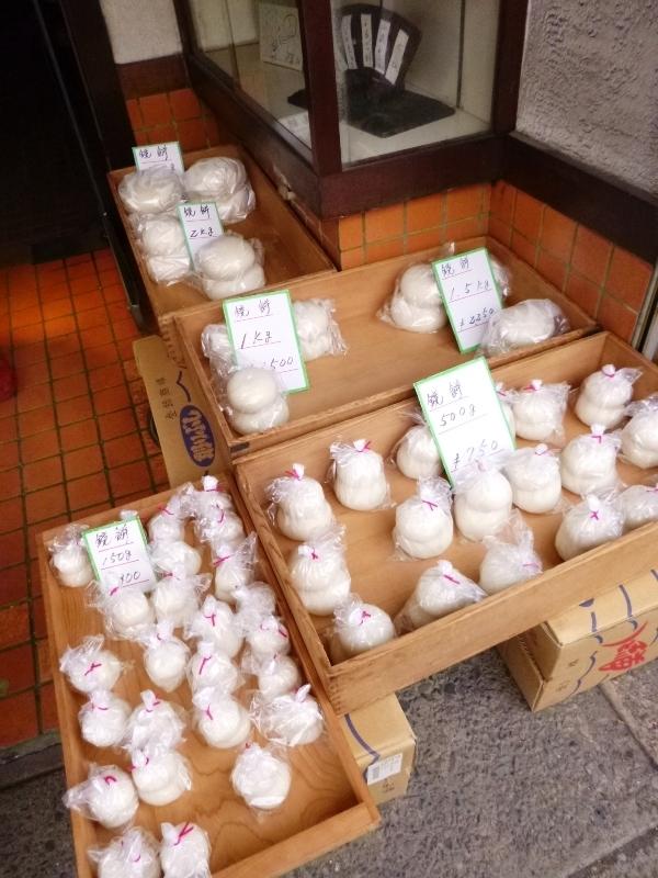 131230福寿餅