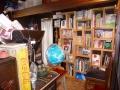 雑駁商会 本やおもちゃ