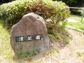 滑祇園神社04