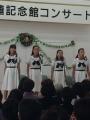 井植コンサート5