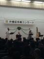 井植コンサート10