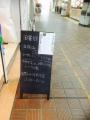 明舞ライブラリー7