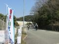福田川26