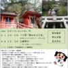 垂水観光ボランティアと歩く「下畑散策」2016年4月18日(月)