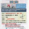和紙ちぎり絵教室2017年6月27日(火) 申し込み 6月8日(木)9時より受付