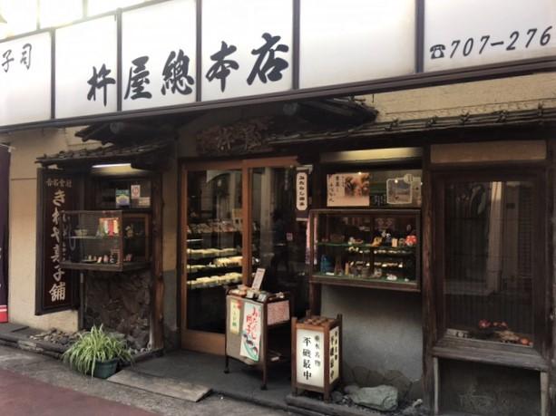 伝統を守りつつ、新しい和菓子にも挑戦~杵屋總本店~神田町
