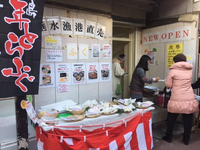 垂水漁港直売、加工魚の店「マル克(marukatsu)水産」オープン!~神田町~