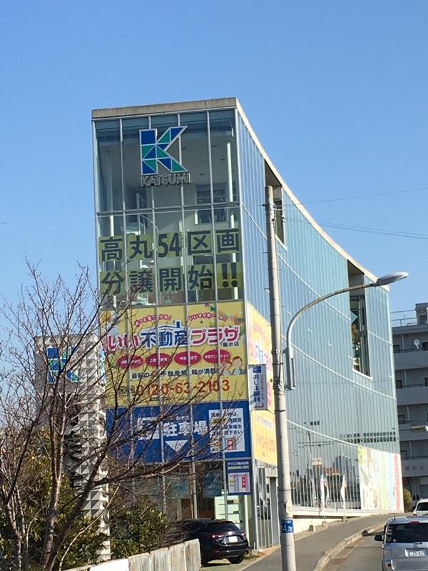 地域の活性化に一役!勝美住宅神戸店の店内スペース無料貸し出し