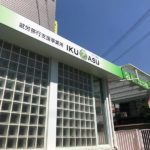 社会に踏み出す一歩を~就労移行支援事業所IKUASU(いくあす)日向~