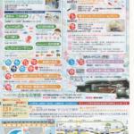 2018年夏 「海つり公園&さかなの学校 」イベント 7月21日~8月31日