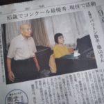 91歳を超えてなお現役の歌手、陰山さん