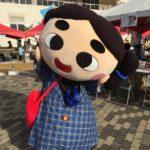 神戸タータン姿のごしきまろ、登場!