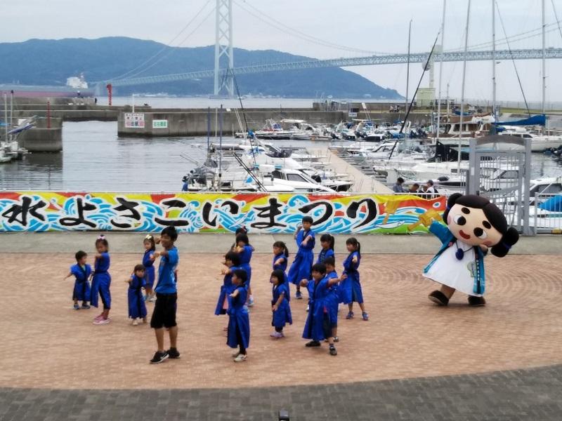 2018神戸垂水よさこいまつり 開催