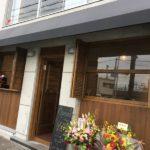 本日開店!コーヒーとシードルのカフェ~ルナール~舞子台