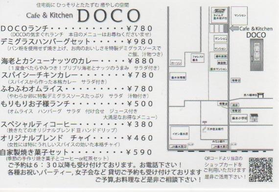1609doco4.jpg