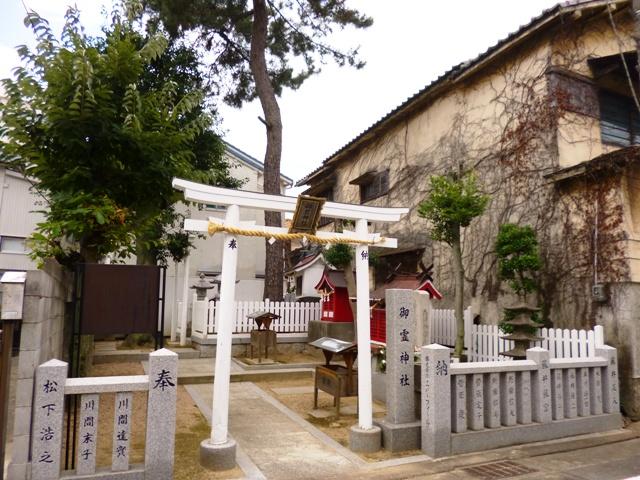 130718御霊神社