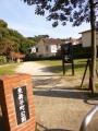 県立舞子公園内へ