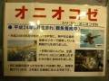 栽培漁業24