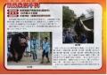 民俗芸能祭02-b