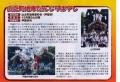 民俗芸能祭03-a