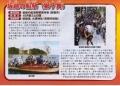 民俗芸能祭03-b