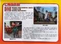 民俗芸能祭04-a