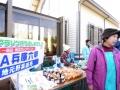 神戸マラソン09 イベント3