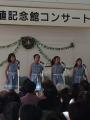 井植コンサート4