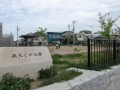 くが公園2