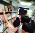 自動車図書館4