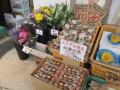 和田商店12