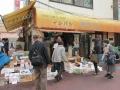 和田商店13