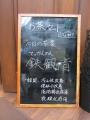 160509 桃花庵06