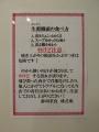 160509 桃花庵07