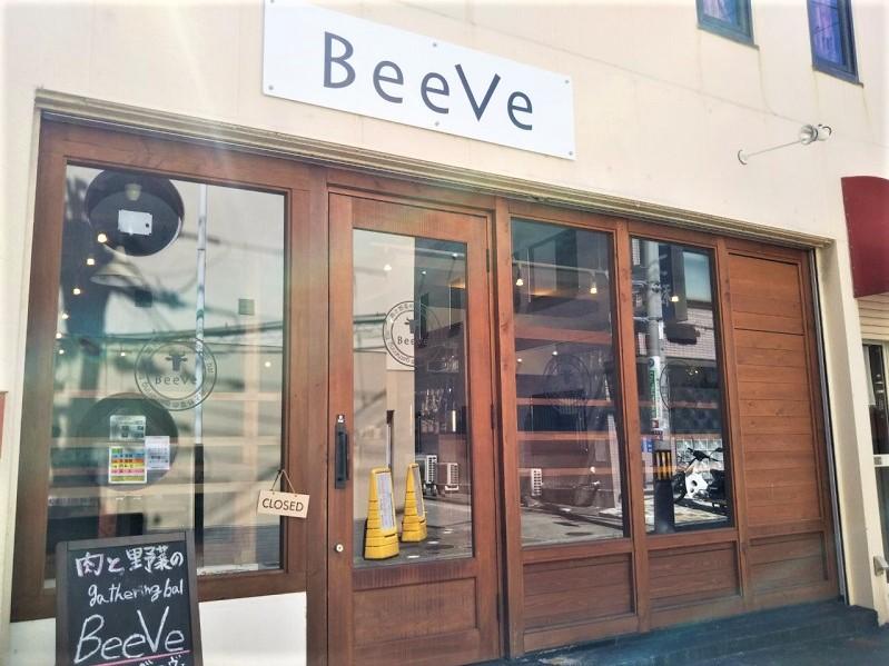 みんなが集まって、楽しい居場所に~肉と野菜のgathering bal BeeVe(ヴェーブェ)~天ノ下