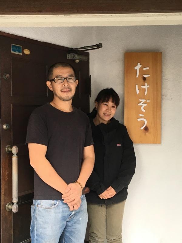 11月22日舞子に移転オープン ~うまい魚と美味い酒 たけぞう~ 東舞子町