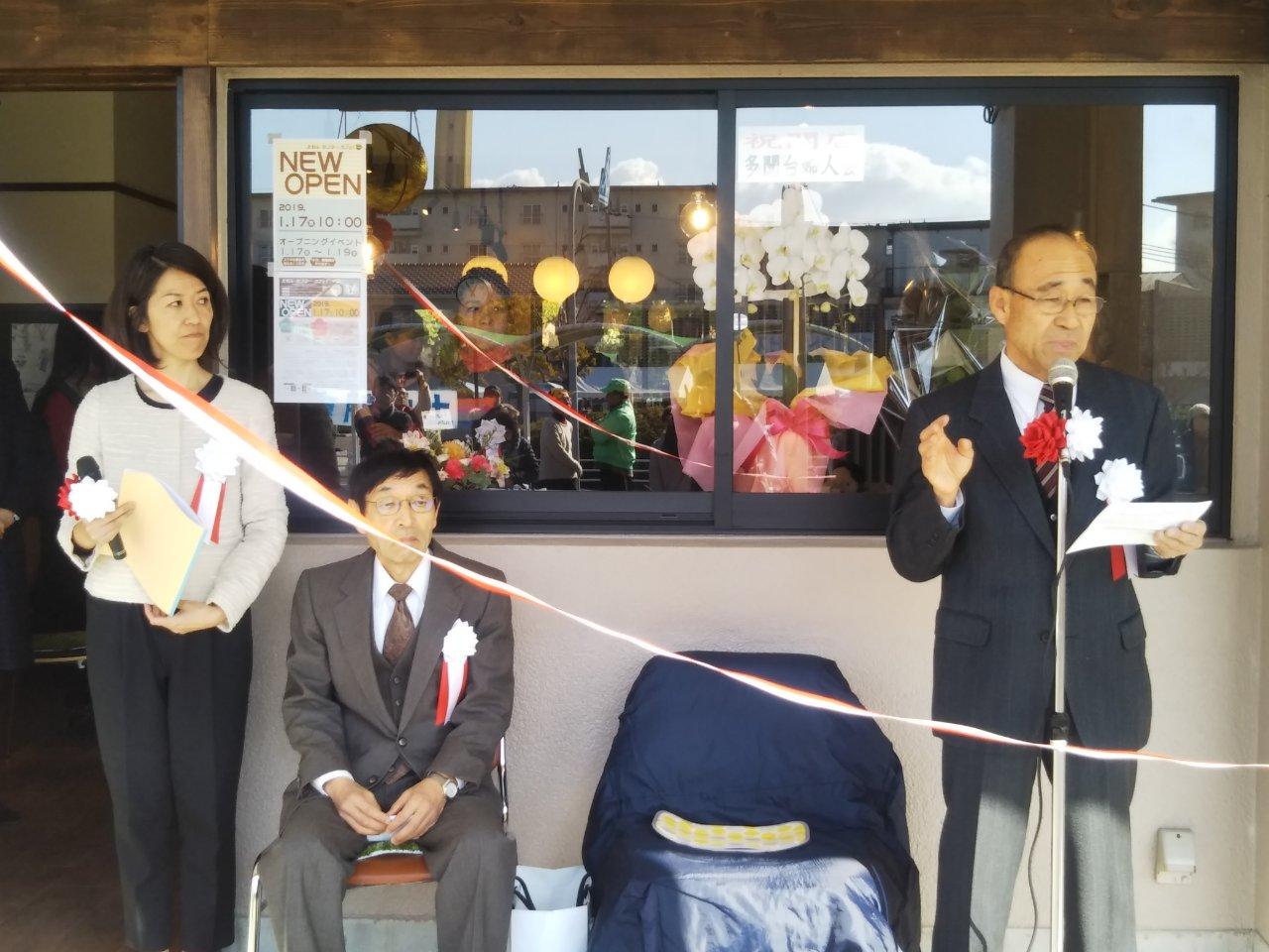 「たもん・センター・カフェ!」が新生オープン!‥オープンセレモニー