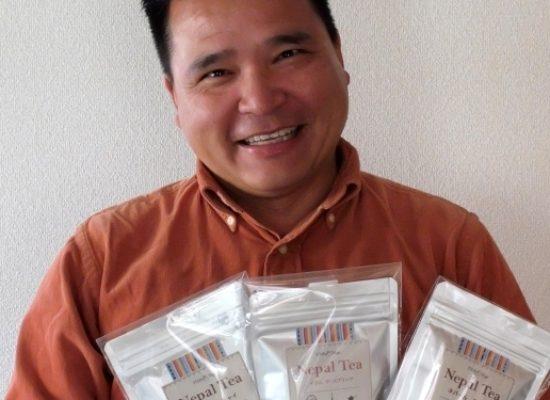 ミトチャ(ネパール紅茶)の販売を通してネパールの子ども達の教育支援を~ラマインドラジットさん~五色山