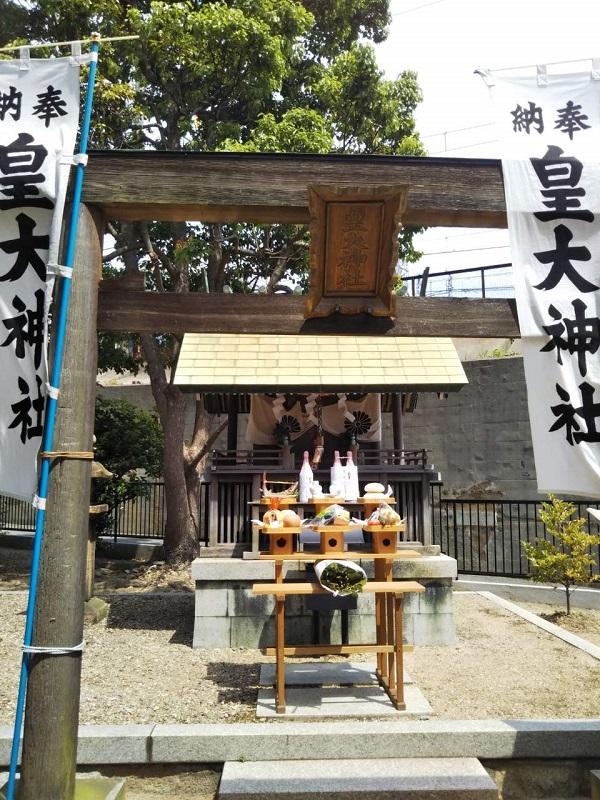 皇大神社の例祭