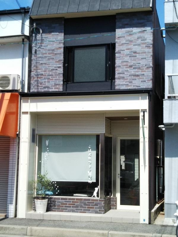 自分の家のようにくつろげる店に!~ごはんカフェ そら~星陵台1