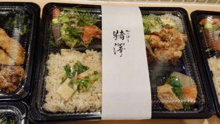 1周年を機に お弁当販売・夜のショートコース&アラカルトが登場  ~かっぽう猪澤(いざわ)~西舞子