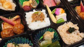 本格的な味をご家庭で ~5月末までお持ち帰りのみで営業中!!~かっぽう猪澤(いざわ)~西舞子