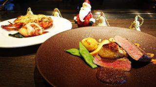 クリスマスディナー(12月21日~25日)予約開始しました! ~鉄板ビストロキャトル~西舞子~