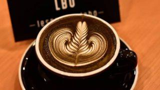 バターコーヒーやデカフェも!独学で極めた焙煎、ぜひ味わって!~LBO lespresso labo(レスプレッソラボ)~五色山  ★おもちゃ箱特典あり!★